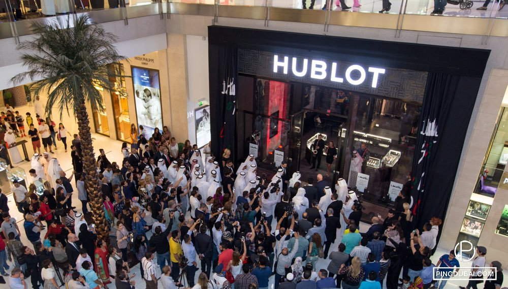 Hublot loves dubai by opening a flagship boutique at the for Dubai boutique